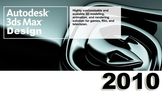 3ds-max-design-2010